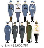 Униформа армии Чили 1926-1984 годов. Стоковая иллюстрация, иллюстратор Сергей Скрыль / Фотобанк Лори