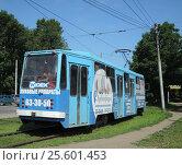 Купить «Трамвай ЛМ-99К № 100 на улице Волочаевской в Хабаровске», фото № 25601453, снято 23 июня 2014 г. (c) Дмитрий Гаврилюк / Фотобанк Лори