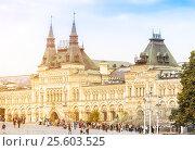 Купить «State Department Store in Moscow», фото № 25603525, снято 22 сентября 2015 г. (c) Юрий Губин / Фотобанк Лори