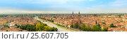 Купить «Amazing panoramic cityscape of Verona city», фото № 25607705, снято 16 августа 2018 г. (c) Николай Михальченко / Фотобанк Лори