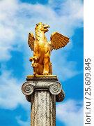 Купить «Griffin sculpture on pedestal», фото № 25609845, снято 12 апреля 2016 г. (c) Андрей Зык / Фотобанк Лори