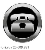 Купить «Phone icon silver, isolated on white background», иллюстрация № 25609881 (c) Андрей Зык / Фотобанк Лори