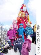 Купить «Масленица в Малоярославце. Счастливые дети стоят на горке рядом с чучелом Масленицы», эксклюзивное фото № 25614789, снято 25 февраля 2017 г. (c) Илюхина Наталья / Фотобанк Лори