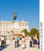 Купить «Monumento a Felipe IV, Plaza de Ote, 28013 Madrid, Испания», эксклюзивное фото № 25616445, снято 5 октября 2012 г. (c) Владимир Чинин / Фотобанк Лори