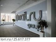 Купить «Деталь интерьера в офисном здании MAIL.RU, Москва», фото № 25617377, снято 26 февраля 2017 г. (c) Юлия Кузнецова / Фотобанк Лори