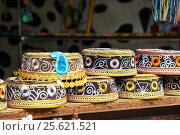 Купить «Taqiyah, rounded skullcap», фото № 25621521, снято 13 сентября 2016 г. (c) Elena Odareeva / Фотобанк Лори