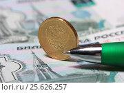 Купить «Монета и ручка крупно», эксклюзивное фото № 25626257, снято 28 февраля 2017 г. (c) Яна Королёва / Фотобанк Лори