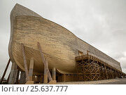 Купить «Williamstown, Kentucky - The Ark Encounter, a full-sized model of Noah's Ark built by the fundamentalist Christian group, Answers in Genesis. Displays...», фото № 25637777, снято 18 января 2017 г. (c) age Fotostock / Фотобанк Лори