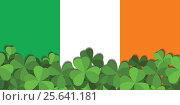 Купить «St. Patrick's day horizontal background with shamrock leaves. The Shamrock on the background of the flag of Ireland.», иллюстрация № 25641181 (c) Анастасия Улитко / Фотобанк Лори