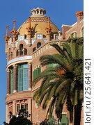 Купить «Hospital de Sant Pau in Barcelona, Spain», фото № 25641421, снято 9 января 2013 г. (c) Stockphoto / Фотобанк Лори