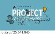 Купить «Project management strategy process planning organization concept», видеоролик № 25641845, снято 19 января 2020 г. (c) Wavebreak Media / Фотобанк Лори