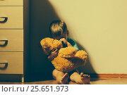 Купить «Scared boy hugging his teddy bear and crying», фото № 25651973, снято 16 мая 2020 г. (c) Pavel Biryukov / Фотобанк Лори
