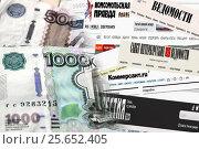 Купить «Заголовки популярных интернет-газет на фоне денег», фото № 25652405, снято 7 декабря 2015 г. (c) Сергеев Валерий / Фотобанк Лори