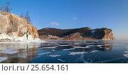 Купить «Beautiful views of the lake Baikal winter», фото № 25654161, снято 11 марта 2014 г. (c) Анна Костенко / Фотобанк Лори