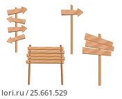 Wooden signs and arrows. Стоковая иллюстрация, иллюстратор Ирина / Фотобанк Лори