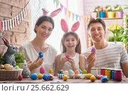 Купить «family preparing for Easter», фото № 25662629, снято 19 февраля 2017 г. (c) Константин Юганов / Фотобанк Лори