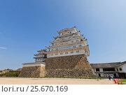 Купить «Главная башня (донжон) замка Химэдзи после реставрации. Национальное сокровище Японии и объект ЮНЕСКО», фото № 25670169, снято 21 июля 2016 г. (c) Иван Марчук / Фотобанк Лори
