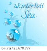 Beautiful seaside view poster. Vector background. Стоковая иллюстрация, иллюстратор Александр Рыбин / Фотобанк Лори