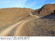 Rocky dirt road in the Altai Mountains. Стоковое фото, фотограф Михаил Коханчиков / Фотобанк Лори