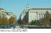US Internal Revenue Service IRS building (2017 год). Редакционное видео, видеограф Igor Vorobyov / Фотобанк Лори