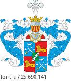Купить «Герб рода Гринёвых», иллюстрация № 25698141 (c) VectorImages / Фотобанк Лори