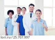 Купить «group of doctors and nurses at hospital», фото № 25707997, снято 14 марта 2015 г. (c) Syda Productions / Фотобанк Лори