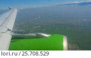 Купить «Aerial view from descending airplane», видеоролик № 25708529, снято 23 сентября 2016 г. (c) Игорь Жоров / Фотобанк Лори