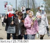 Акция Бессмертный полк 9 мая 2016 года. Пожилые женщины принимают участие. Редакционное фото, фотограф Юлия Мальцева / Фотобанк Лори