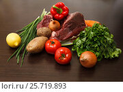 Raw beef and fresh vegetables. Стоковое фото, фотограф Ксения Богданова / Фотобанк Лори