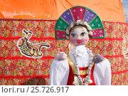 Купить «Кукла масленица», фото № 25726917, снято 26 февраля 2017 г. (c) Акиньшин Владимир / Фотобанк Лори