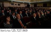 Купить «Ufa, RUSSIA - NOVEMBER 19, 2015: The audience in the hall in the Bashkir Theater of Opera and Ballet, Ufa», видеоролик № 25727969, снято 19 ноября 2015 г. (c) Mikhail Erguine / Фотобанк Лори