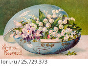 """Купить «Антикварная пасхальная открытка с надписью """"Христосъ Воскресе!"""" и цветами», иллюстрация № 25729373 (c) Николай Винокуров / Фотобанк Лори"""