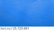 Синий кожаный фон. Панорама. Стоковое фото, фотограф Виталий Федоров / Фотобанк Лори