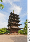 Пятиярусная пагода Годзюното (1644 г.) храма Тодзи в Киото. Самая высокая деревянная постройка Японии, объект ЮНЕСКО., фото № 25731401, снято 23 июля 2016 г. (c) Иван Марчук / Фотобанк Лори