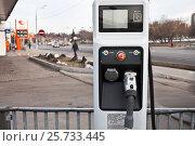Купить «Заправка электромобилей», фото № 25733445, снято 12 марта 2017 г. (c) Victoria Demidova / Фотобанк Лори