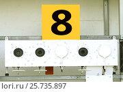 Купить «Биатлон. Мишень спортивная для стрельбы № 8», фото № 25735897, снято 26 февраля 2014 г. (c) Сергеев Валерий / Фотобанк Лори