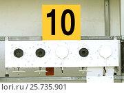Купить «Биатлон. Мишень спортивная для стрельбы № 10», фото № 25735901, снято 26 февраля 2014 г. (c) Сергеев Валерий / Фотобанк Лори