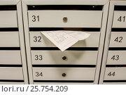Купить «Почтовые ящики и квитанция об уплате услуг», фото № 25754209, снято 13 марта 2017 г. (c) Сергеев Валерий / Фотобанк Лори