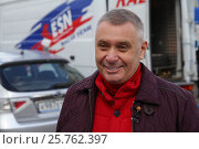 Купить «Глава Москомспорт Алексей Воробьев», фото № 25762397, снято 18 апреля 2015 г. (c) AK Imaging / Фотобанк Лори