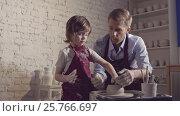 Купить «Father and son in a pottery», видеоролик № 25766697, снято 20 ноября 2018 г. (c) Raev Denis / Фотобанк Лори