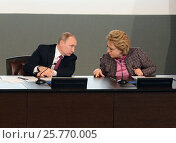 Russian President Vladimir Putin and the President of the Council of Federation of the Federal Assembly of the Russian Federation Valentina Matvienko. (2017 год). Редакционное фото, фотограф Free Wind / Фотобанк Лори