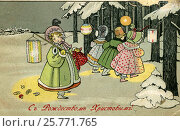 Купить «С Рождеством Христовым», иллюстрация № 25771765 (c) Михаил Ворожцов / Фотобанк Лори