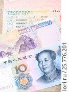Купить «Китайская виза в паспорте и деньги», эксклюзивное фото № 25776201, снято 17 марта 2017 г. (c) Яна Королёва / Фотобанк Лори