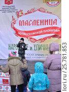 Купить «Выступление мальчика певца на сцене во время Масленицы на Московской площади», фото № 25781853, снято 25 февраля 2017 г. (c) Максим Мицун / Фотобанк Лори