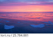 Ice of the winter Baikal in a beautiful sunrise. Стоковое фото, фотограф Анна Костенко / Фотобанк Лори