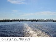 Железнодорожный мост через реку Каму. Стоковое фото, фотограф Наталья Тагирова / Фотобанк Лори