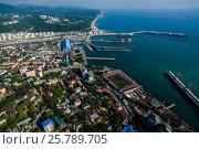 Купить «Краснодарский край, Туапсе, вид сверху на центральную часть города и морской торговый порт», фото № 25789705, снято 17 августа 2015 г. (c) glokaya_kuzdra / Фотобанк Лори