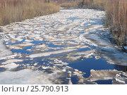 Купить «Ледоход на реке», фото № 25790913, снято 28 апреля 2016 г. (c) Икан Леонид / Фотобанк Лори