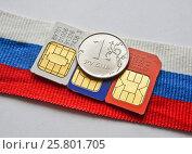 Купить «Сим-карты», фото № 25801705, снято 21 марта 2017 г. (c) Sashenkov89 / Фотобанк Лори