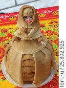 Купить «Кукла из блинов», фото № 25802925, снято 26 февраля 2017 г. (c) ok_fotoday / Фотобанк Лори